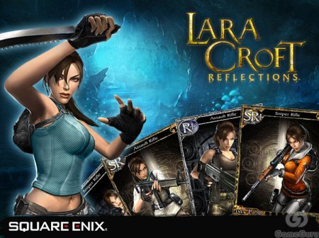 Вышла Lara Croft: Reflections